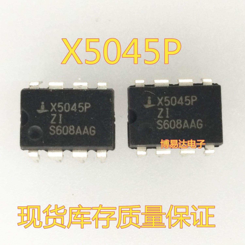 X5045P DIP-8 X5045PZ X5045PZI