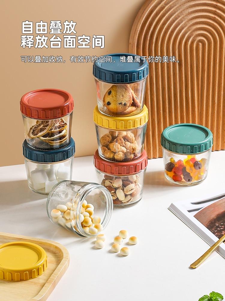 Spices Food Crystal Storage Jar Sugar Snack Transparent Tea Box Glass Modern Water Rangement Cuisine Cereal Dispenser ZZ50SB