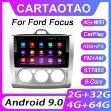 4G + 64G Android 9,0 reproductor de DVD del coche para Ford Focus Exi en 2004-2011 la Radio del coche de navegación GPS WIFI RDS IPS reproductor Multimedia 2din