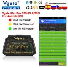 Vgate icar pro OBD2 ELM327 Bluetooth Автомобильный диагностический OBD OBD2 сканер elm 327 OBDII считыватель кодов odb2 диагностический адаптер Лидер продаж