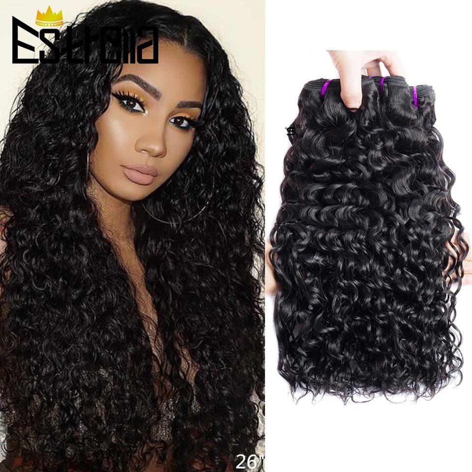 Water Wave Hair Bundles Brazilian Hair Weave Bundles Deals Remy 100% Human Hair Extension 1/3/4 Piece 8-28 Inch Natural Color