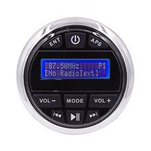 Guzare مقاوم للماء البحرية بلوتوث راديو DAB AM FM استقبال نظام الصوت مشغل MP3 لليخوت قارب عربة جولف UTV RV دراجة نارية