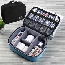 Multifunction Portable Storage Box Travel Organizer Bag USB Gadget Charger Cable Earphone Storage Bag Case