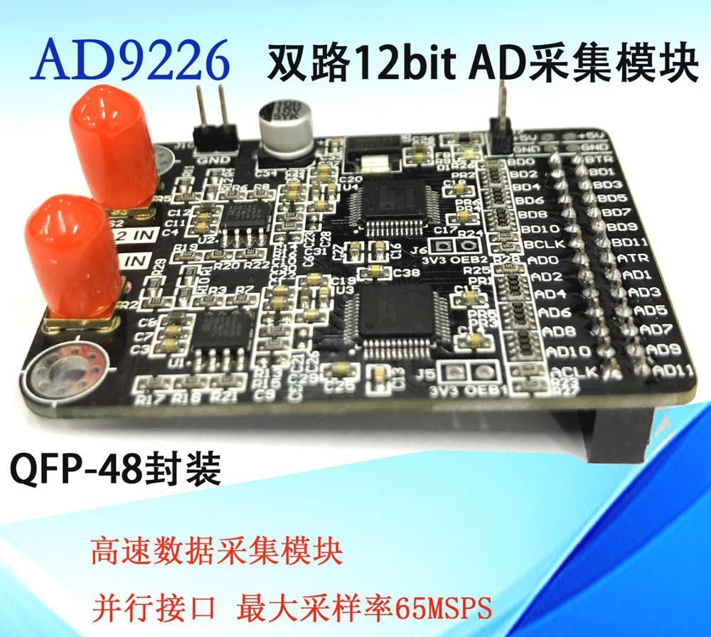 Module AD AD9226 12 bits parallèle   Livraison gratuite, double canal, haute vitesse, acquisition de données, capteur FPGA, panneau de développement, AD9226