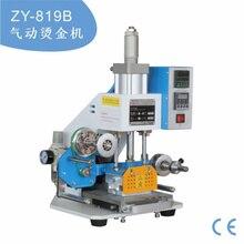 Machine de pliage pneumatique automatique de LOGO en cuir de machine destampillage, machine de gaufrage à grande vitesse de carte nominative