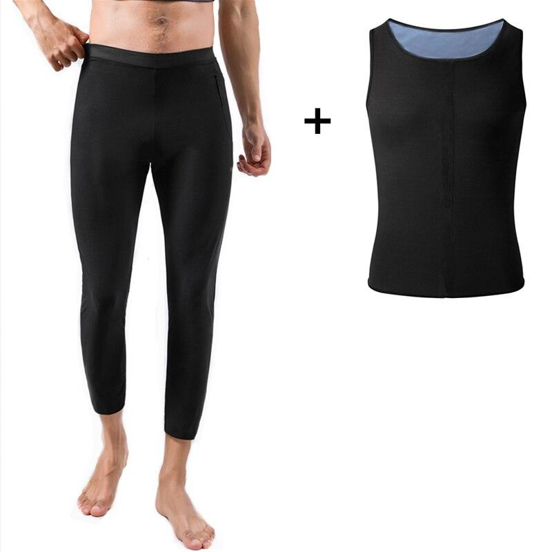 Men Sauna Shaper Set Fat Burning Body Slimming Pants Sweat Vest Fitness Shirt Weight Loss Workout Sa