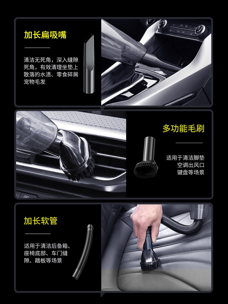 Black Power Duster Portable Brush Cleaner Hair Rechargable Duster Mini Car Cleaning Maleta De Ferramenta Air Duster BF50AD enlarge