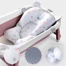Baby Bath Mat Foldable Seat Support Baby Bath Tub Pad & Chair Newborn Bathtub Pillow Infant Anti-Slip Soft Comfort Body Cushion