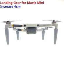 Mavic معدات الهبوط الصغيرة الساق قوس زلق زيادة امتصاص الصدمات المثبتات حامي الساق ل DJI Mavic اكسسوارات صغيرة