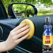 NEW 100ml Automotive Interior Cleaner Tire Wax Paint Polish Agent Car Retreading Plastic Agent Leath