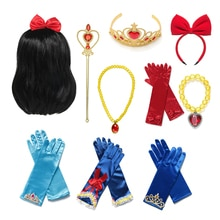 Snow White Dress up Kids Princess Party Accessories Girls Gloves Tiara Angle Fairy Wand Jewelry Set