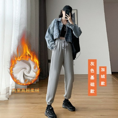 Gray Sports Pants Female Autumn and Winter Fleece-Lined Ankle Banded Pants Slimming