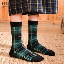 CHAOZHU Thicken Warm Wool Socks Women 200 Needles Knitting England Old School Students Leather Shoes