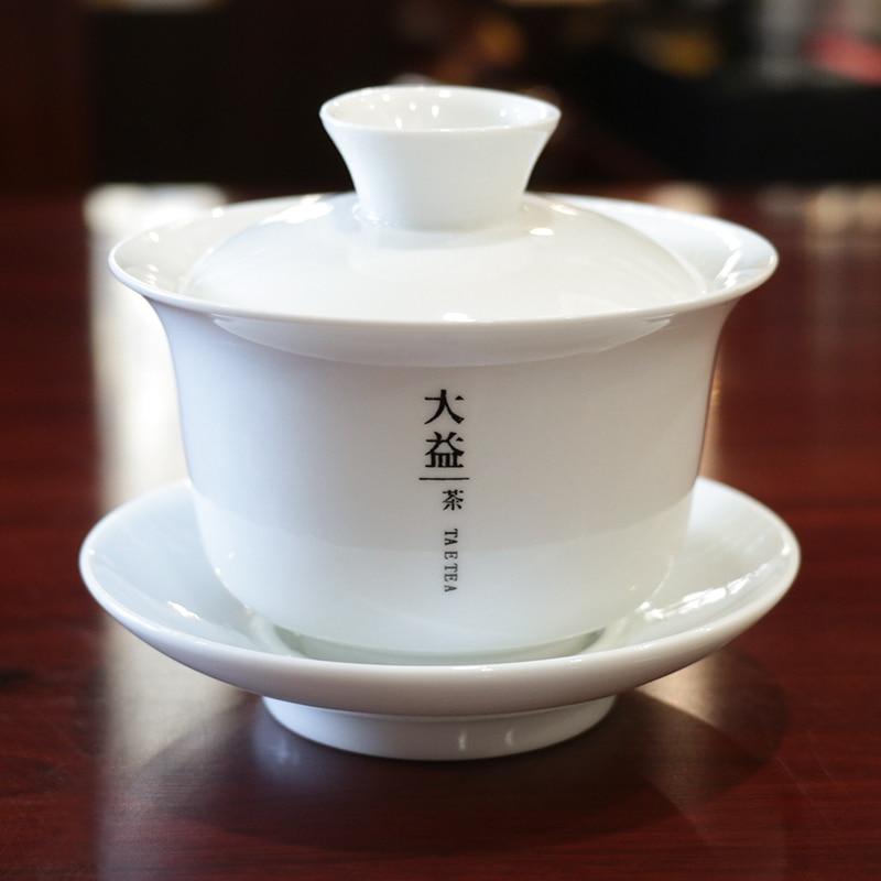 Conjunto de Chá Grandiosidade Puer Dayi Gaiwan Branco Gongfu Porcelana 150 ml Taetea er Chá