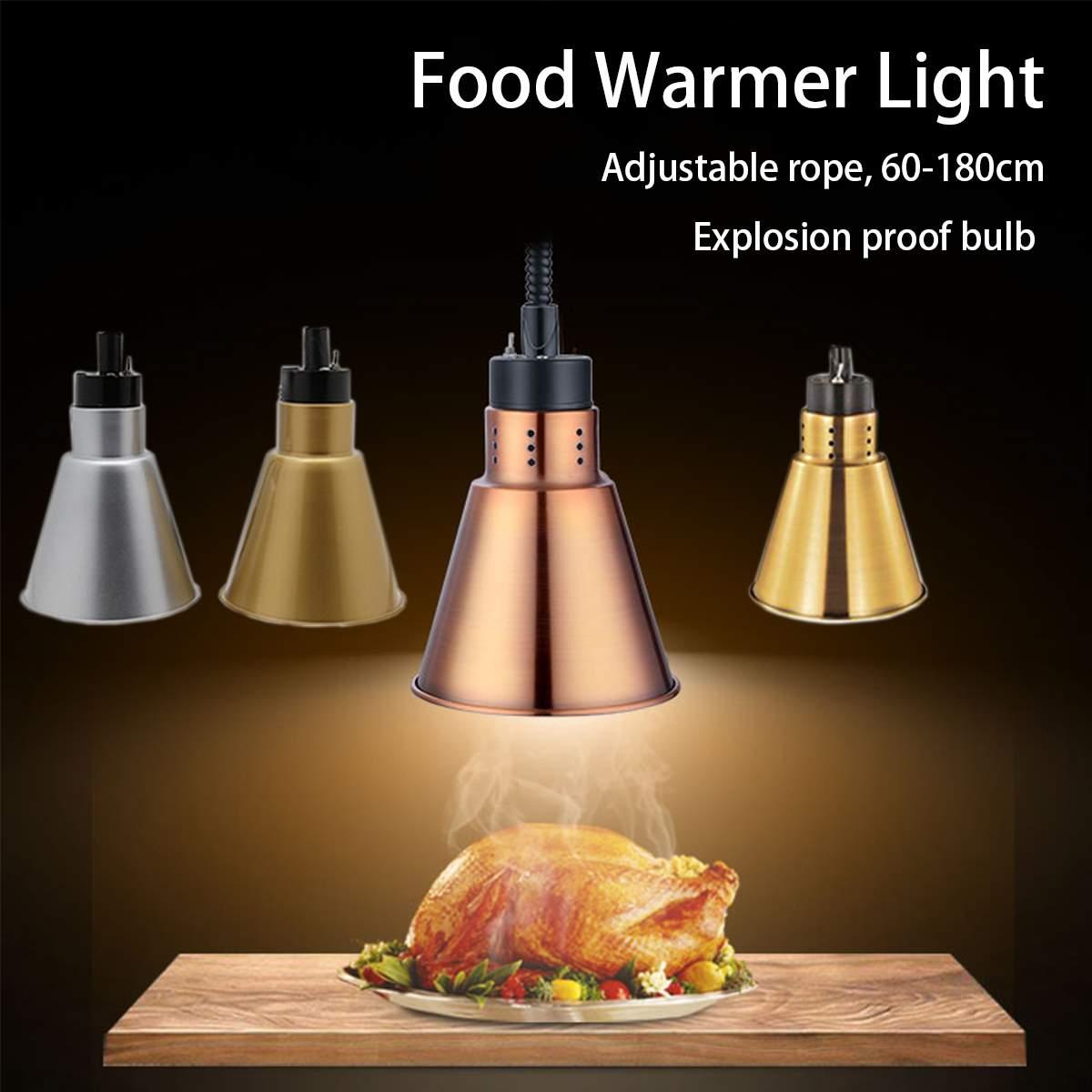 250 واط الغذاء العزل الثريات مصباح تدفئة مصباح تدفئة كهربائية قابل للتعديل المطابخ جهاز مطعم بار الثريا