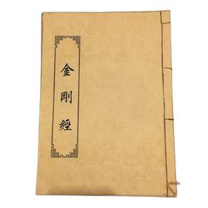 China's Old Thread-Bound Books Of Buddhist Masterpieces (Vajra Sutra) Handwritten Version
