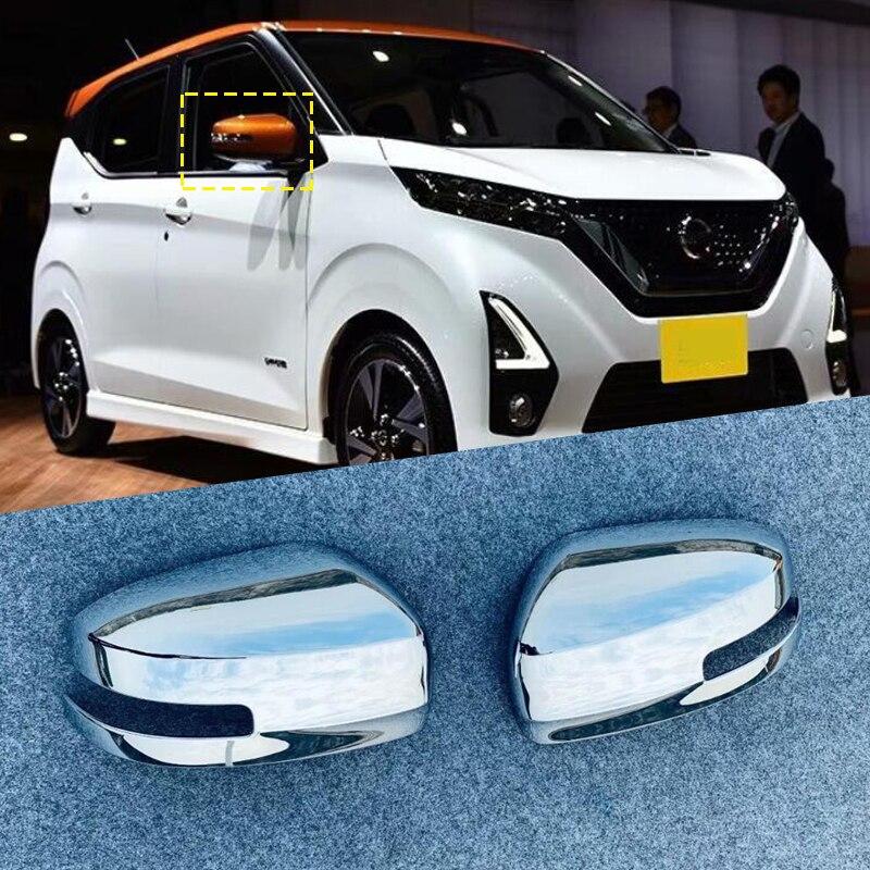 Para Nissan DAYZ, decorativo cromado de coche, espejo retrovisor, cubiertas exteriores, accesorios, cubierta de espejo de puerta de ala lateral, superposición de Vista trasera