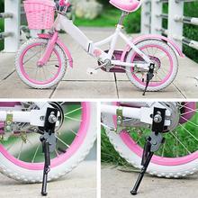 Suporte do pé da bicicleta das crianças rack de estacionamento mountain bike suporte preto lado kick suporte pé cinta trigonométrica apoio