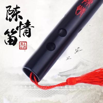 Anime Wei Wuxian Mo Dao Zu Shi Cosplay accesorio gran maestro de cultivo demoniaco Cosplay accesorio regalo Chen Qing longitud de la flauta
