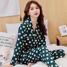 Sweet Pajamas Set Polka Dot  Green cute Home Clothes Lady Casual Sleepwear Long Sleeve Shirt&Pants Suit 2Pcs pijama feminino