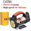 Pompa paliwowa do silnika wysokoprężnego 300w 50l/min Dc 12v 24v samozasysająca elektryczna transmisja olej przekładnia pompy olej do przenoszenia oleju pompa ssąca