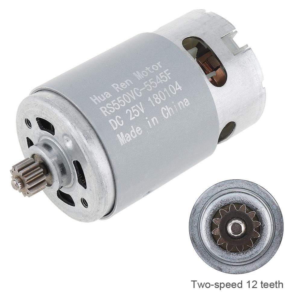 12 Teeth motor RS550 25V 19500 RPM DC Motor with Two-speed 12 Teeth and High Torque Gear Box for Electric Drill / Screwdriver rs550 dc motor 12v 16 8v 21v 25v 19500 rpm dc motor two speed 9 12 teeth high torque gear box for electric drill screwdriver