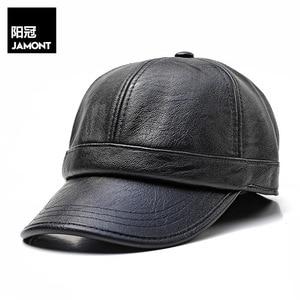 Leather earmuffs warm baseball cap middle-aged warm hat men's simple light board PU autumn and winter warm cap 14135