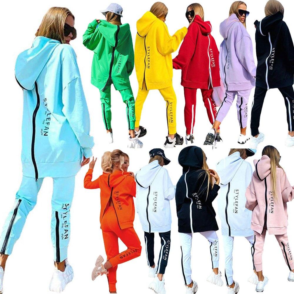 ملابس نسائية موضة 2021 ملابس شارع كبيرة الحجم بدلة رياضية لباس غير رسمي Utumn شتوي بسحاب طويل وقلنسوة طويلة طقم من قطعتين