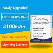 Hot sprzedaży 3100mAh AB1630DWMT baterii dla PHILIPS Xenium D633 T539 W536 W635 W6350 X2560 X2566 CTW536 E310 S307 CTS307