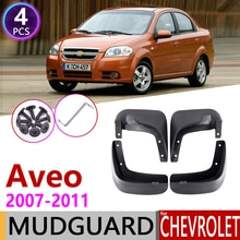 Mudflap for Chevrolet Aveo Sedan Saloon T250 2007~2011 Fender Mud Guard Flaps Splash Flap Mudguards Accessories 2008 2009 2010
