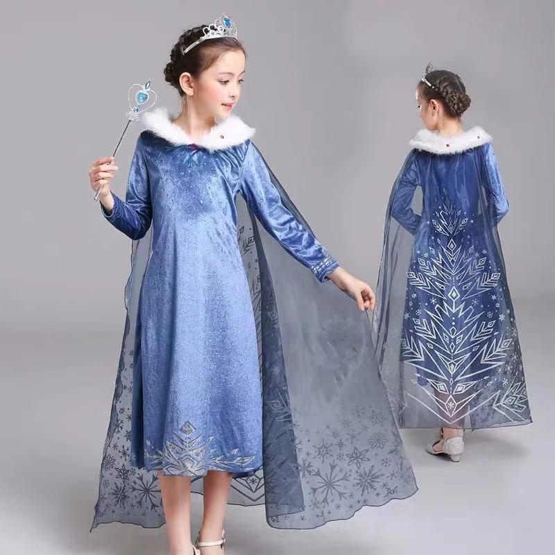 Cosplay de Navidad de Disney, 2 pelucas de princesa Aisha, accesorios de disfraz de princesa, Cosplay, fiesta de cumpleaños, vestido de princesa azul cielo