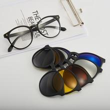 2021 Round Sun Glasses Office Anti Blue Light Retro Computer Polarized Sunglasses 5 Sets Glasses Mal