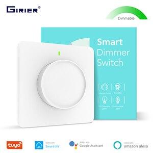 Умный Wi-Fi переключатель света Tuya, настенный переключатель с регулируемой яркостью, 100-240 В, работает с приложением Alexa Google Home Smart Life