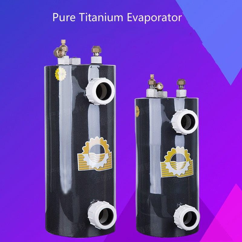 2hp مبخر التيتانيوم النقي ، مبرد ، مسدس التيتانيوم ، مياه البحر والمياه العذبة ، مسدس مياه للاستزراع المائي ، برميل التيتانيوم