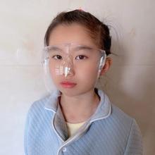 Children Fashion Clear Full Face Shield Colorful/Transparent Shield Visor Sunglasses PC Anti-Oil Ant