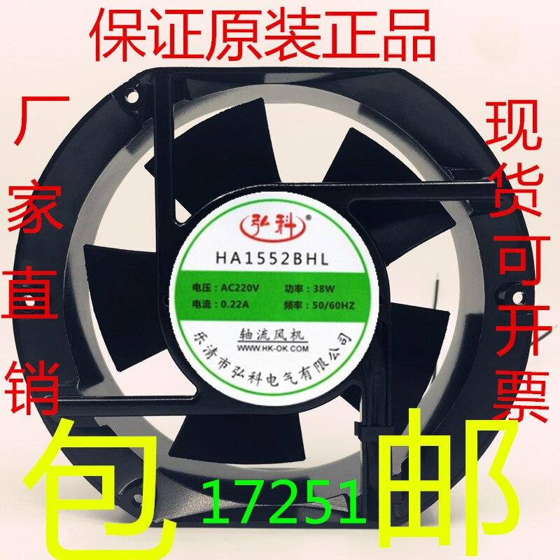Freeshipping  Ha1552bhl Axial Flow Fan 220V Cooling Fan 150cm Welding Machine Fan Equipment Cabinet Fan Mute Ball  SHIJIE