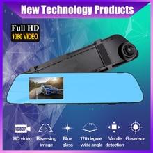 Voiture dvr voiture miroir Dvr dash caméra Auto 4.0 pouces rétroviseur numérique enregistreur vidéo double lentille caméscope denregistrement
