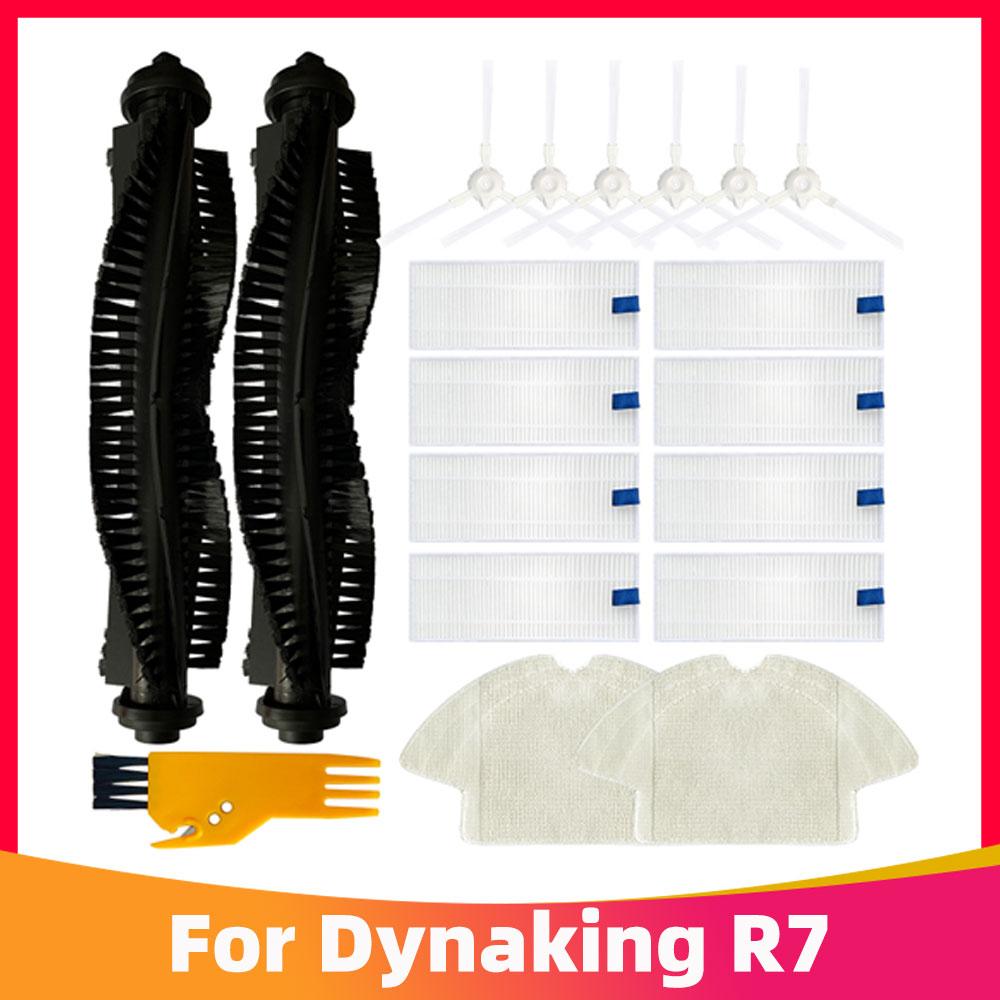 [해외] 메인 사이드 브러시 헤파 필터 걸레 걸레 For Wonders Dynaking R7 원더스리빙 원더스 다이나킹 R7 로봇 식 진공 청소기 예비 부품 액세서리