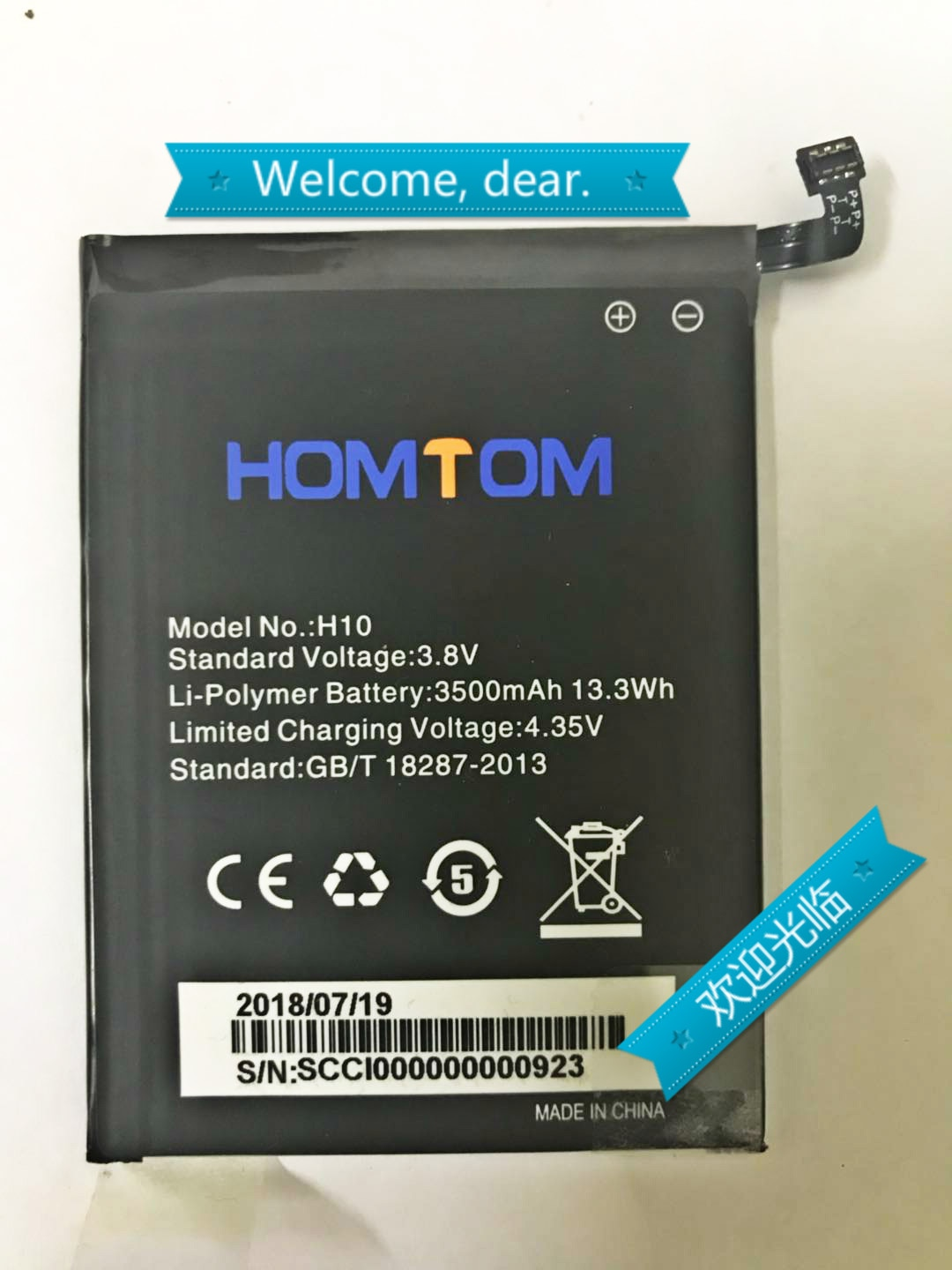 Matcheasy 3500mAh High Capacity for Homtom H10 Backup Battery for Homtom H10 Phone Replacement Batteries Bateria