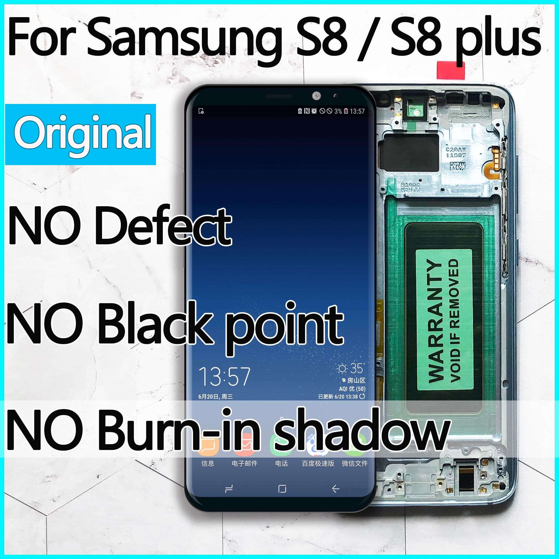 AliExpress - AAA ORIGINAL SUPER AMOLED S8 LCD with frame for SAMSUNG Galaxy S8 G950 G950F Display S8 Plus G955 G955F Touch Screen Digitizer