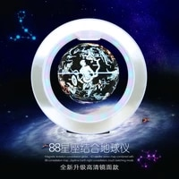 magnetic levitation globe 6 inch rotation constellation light office and home new unique ornament gift display
