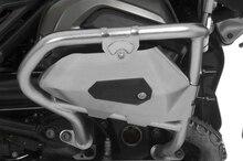 Аксессуары для мотоциклов BMW R1200GS ADVENTURE ADC LC 2013 2016 Защитная крышка рамы двигателя