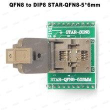 Adaptateur de programmeur QFN8 à DIP8, prise WSON8 DFN8 MLF8 à DIP8 pour 25xxx, pas de 5x6mm = 1.27mm