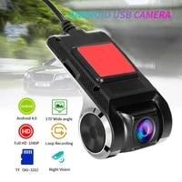 mini android hidden radar detector camera dvr c%c3%a1mara para auto recorder camera full 1080p auto video g sensor dashcam