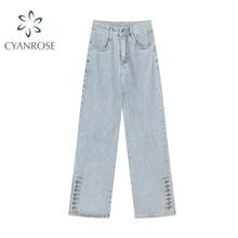 Women Jeans Baggy Vintage High Waist Wash Trendy Sense Of Design Fashion Button Casual Streetwear De