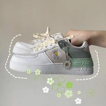 2021 אביב קוריאני xue שנג באן שיה וואנג אדום קטן דייזי נעלי ספורט לבן נעלי אישה נעלי סניקרס