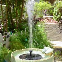 Птица ванная фонтан 7 в/1,4 Вт Солнечный фонтеин фонтан на солнечной энергии плавающий Фонтан Водяной насос 3 разбрызгивающие головки Solaire ...
