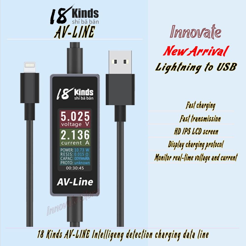 Cable de carga de datos USB de detección inteligente AV, Cable de...