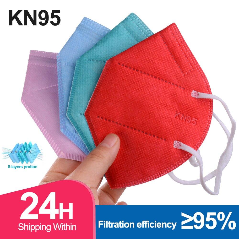 200 Pieces KN95 Mask FFP2 Face Masks CE 5 Layers filter mask ffpp2 maske filtro health care máscara mascarillas mascherine