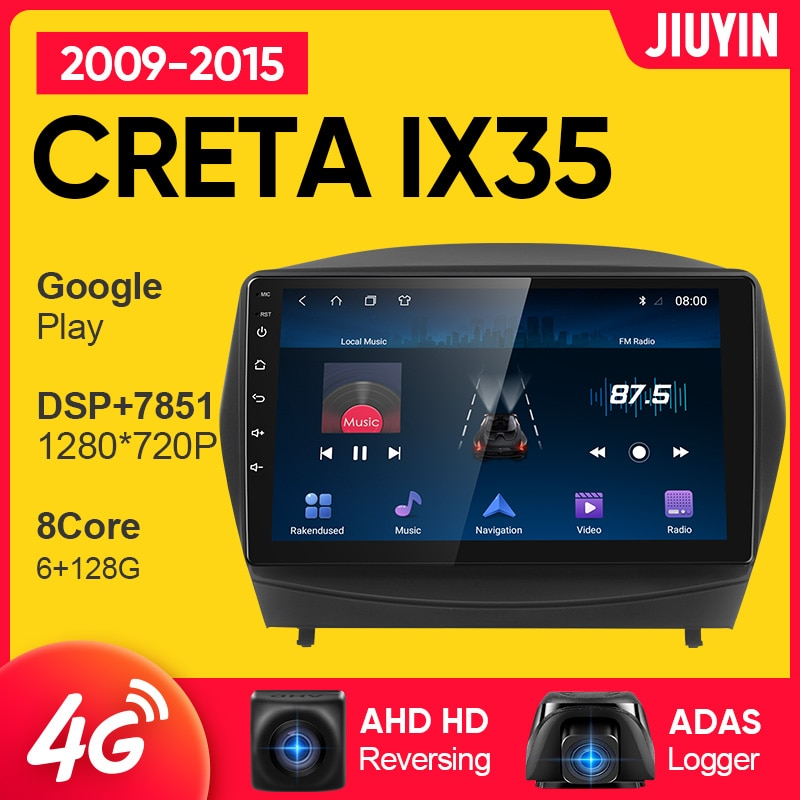 JIUYIN android car radio For Hyundai Tucson 2 IX35 2009-2015 multimedia video player car navigation GPS No 2din 2 din dvd